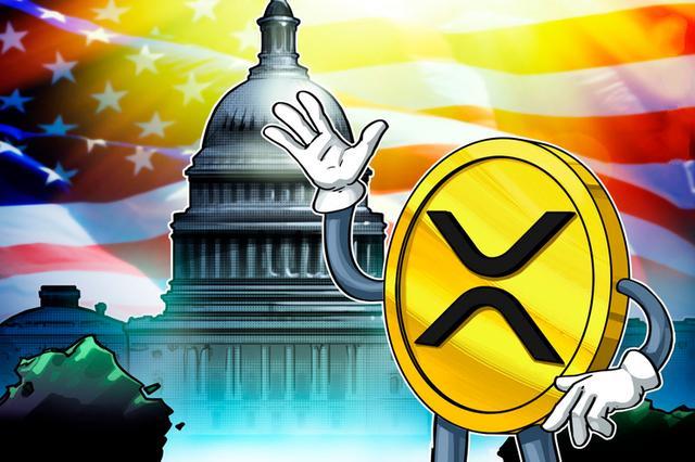 Ripple首席执行官致信美国国会:请公平对待数字货币行业