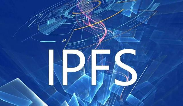 IPFS如何挑战我们所知道的网络?