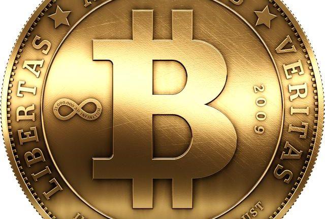 比特币是什么