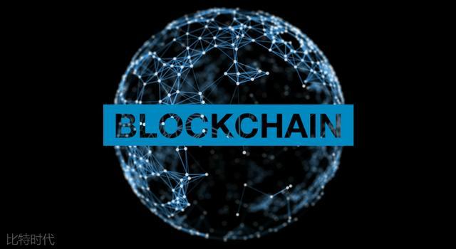 区块链原理详解(一):区块链简介