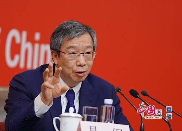 央行行长:数字货币研究取得积极进展,与电子支付相结合
